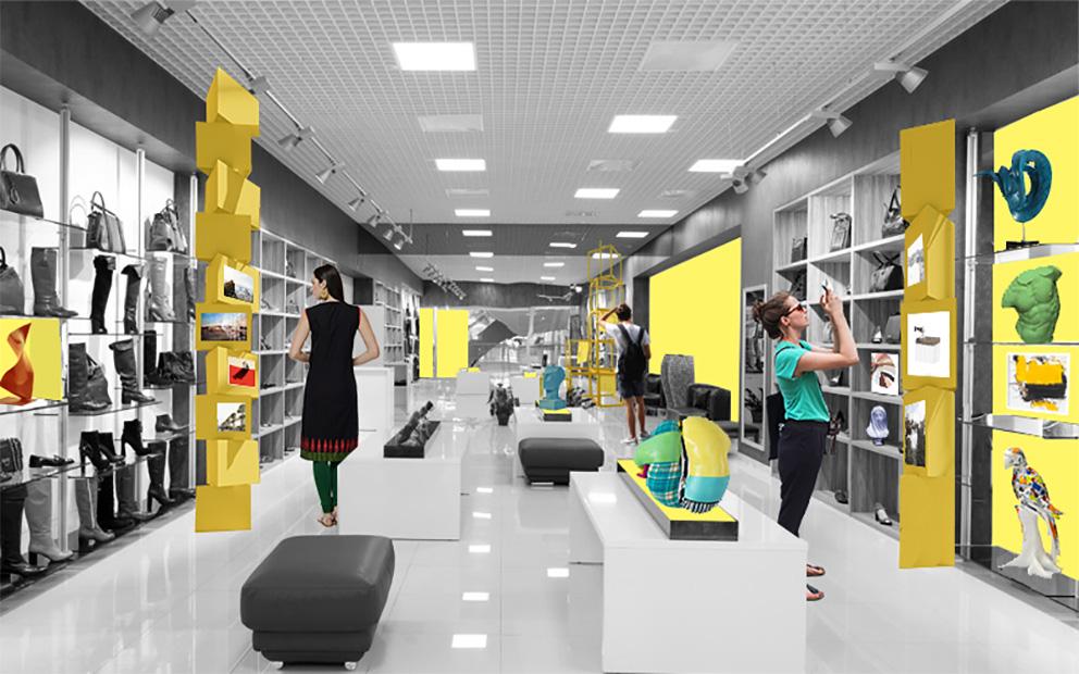 Centro commerciale come esposizione del museo